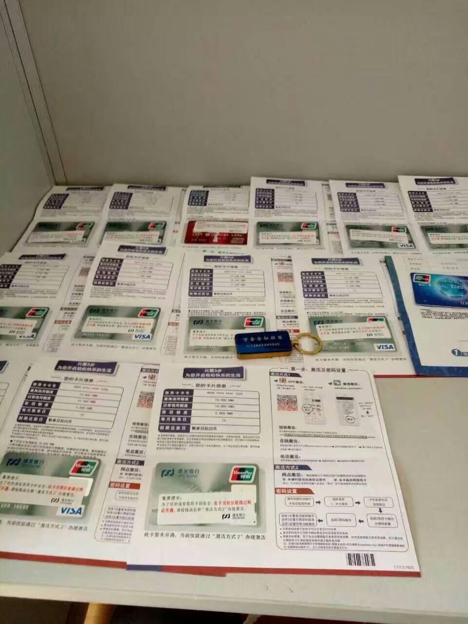 来自石磊发布的商务合作信息:金融类项目,信用卡,虚拟货币,电商... - 信亿达―爱卡帮