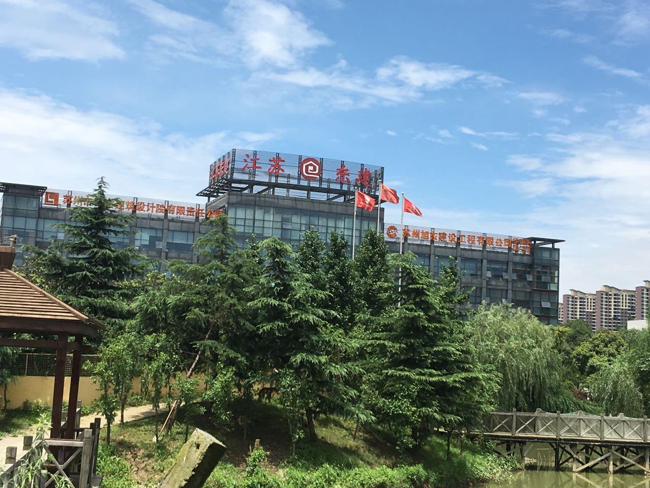 来自刘长虎发布的采购信息:... - 中电建建筑集团东建工程公司