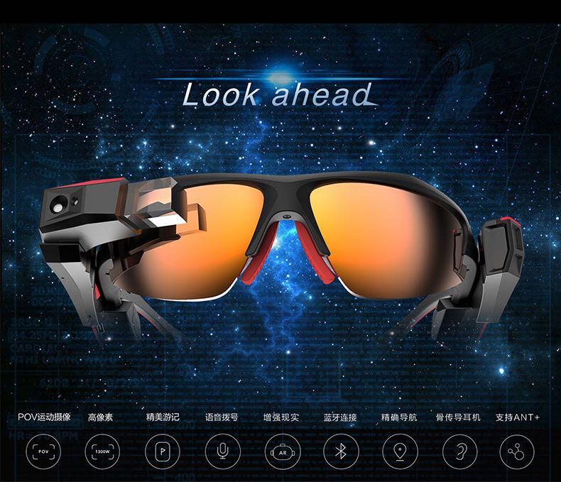 来自张琦发布的商务合作信息:枭龙AR运动智能眼镜,已经于2016年8... - 鞍山欧龙科技有限公司