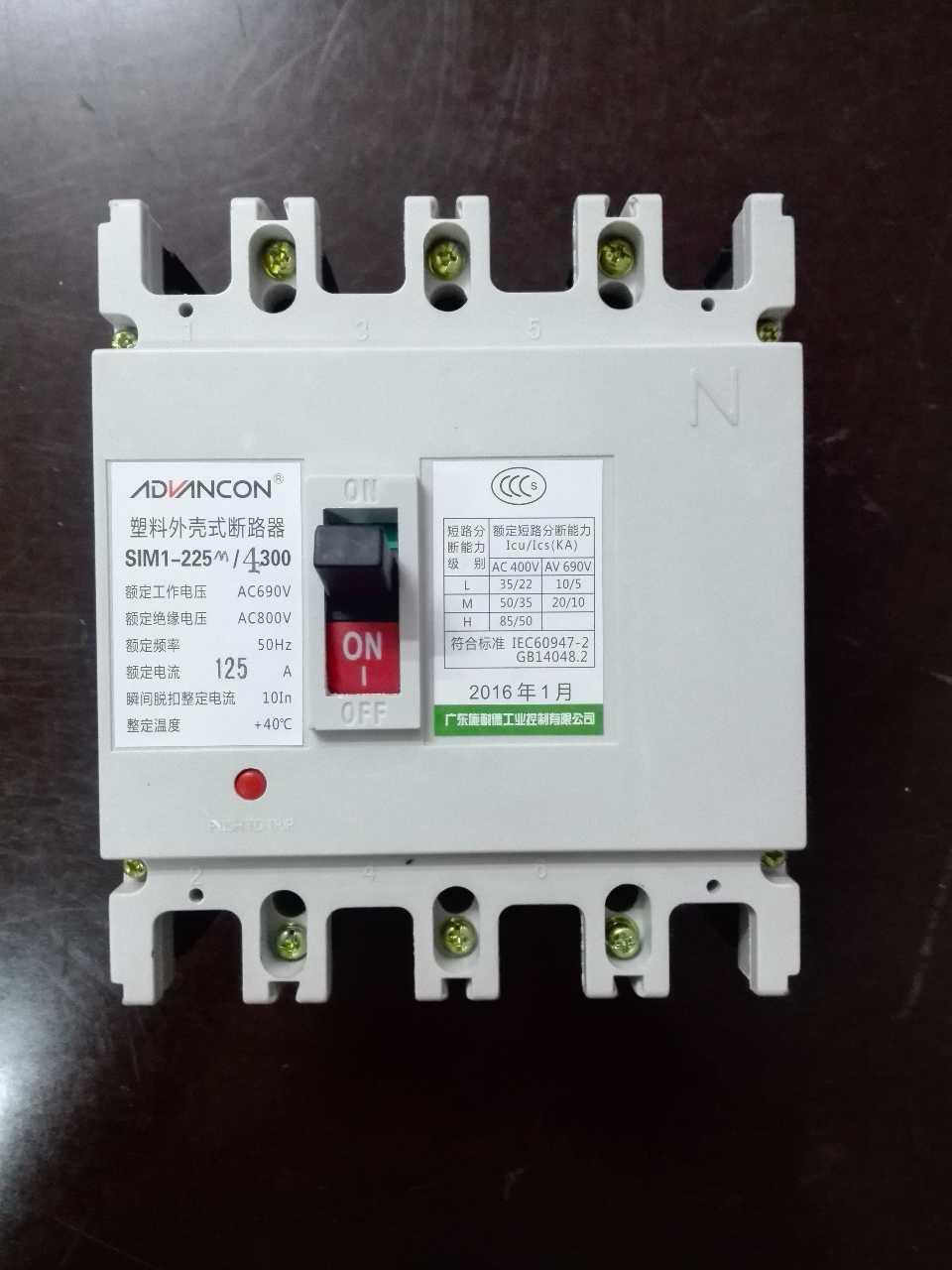 来自刘奕忠发布的供应信息:断路器产品系列... - ·汕头市正盛机电设备有限公司