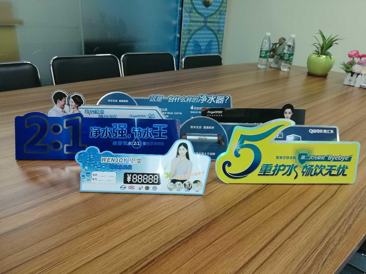 来自曾赞洪发布的供应信息:... - 深圳市威马立体展示制品有限公司