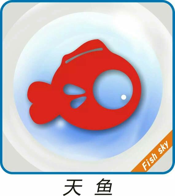 来自王卓发布的商务合作信息:... - 四川盛世天鱼科技有限公司