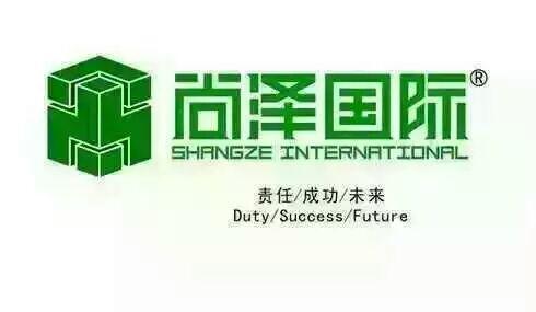 """来自王建斌发布的供应信息:""""尚泽国际"""",企业系统化管理模式的传播机... - 尚泽国际企业管理"""