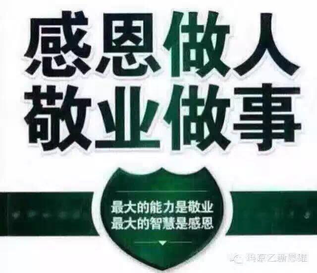来自孙**发布的采购信息:天下没有免费的午餐,出来混的迟到要还的... - 上海秦苍信息科技有限公司苏州买单侠分公司