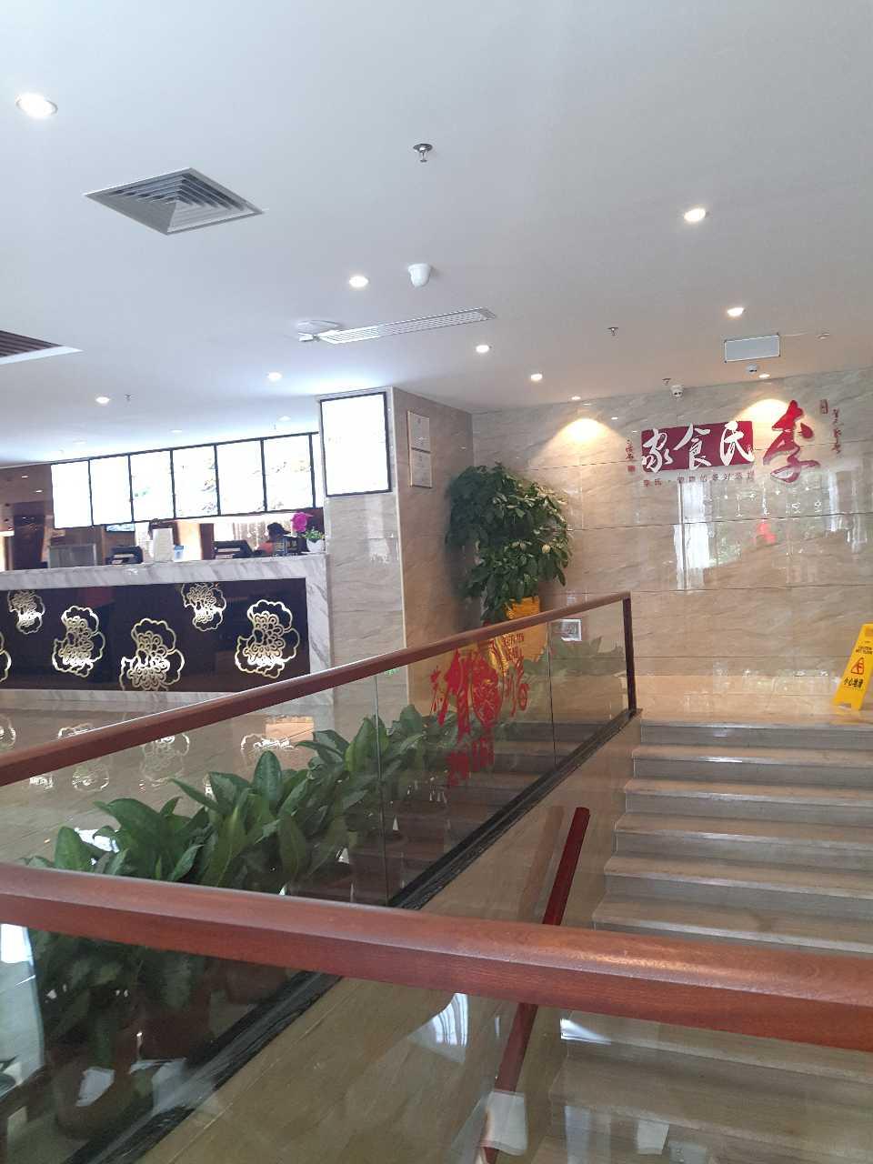 """来自叶贤斌发布的商务合作信息: """"民以食为天,食以安为先... - 珠海市李氏食家餐饮管理连锁有限公司"""