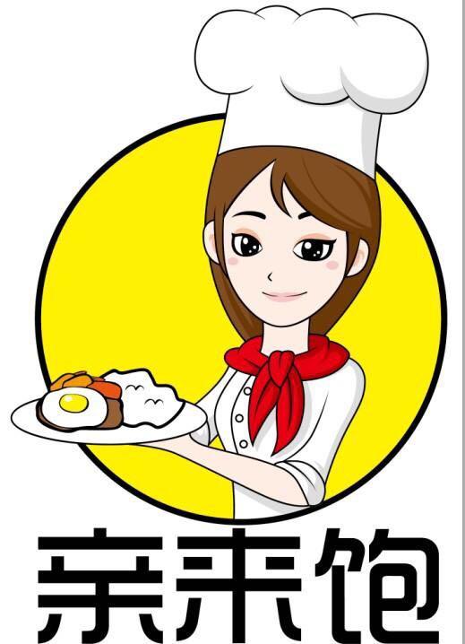 来自岳顶镇发布的商务合作信息:早餐加盟伙伴... - 镇雄亲来饱中式快餐店
