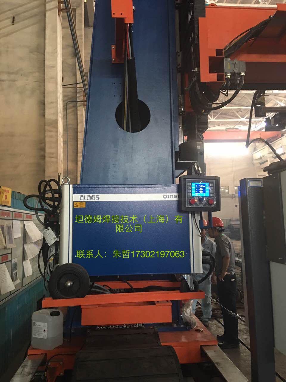 来自朱哲发布的供应信息:德国卡尔克鲁斯焊接技术有限公司是欧洲著名... - 坦德姆焊接技术(上海)有限公司