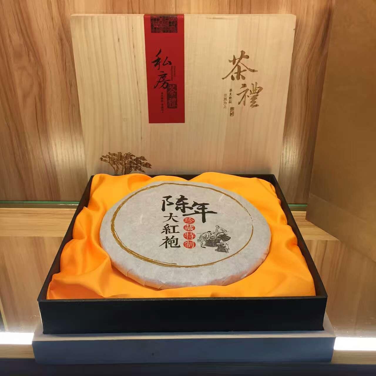 来自李健林发布的供应信息:... - 武夷山市闽岩生态茶叶文化有限公司