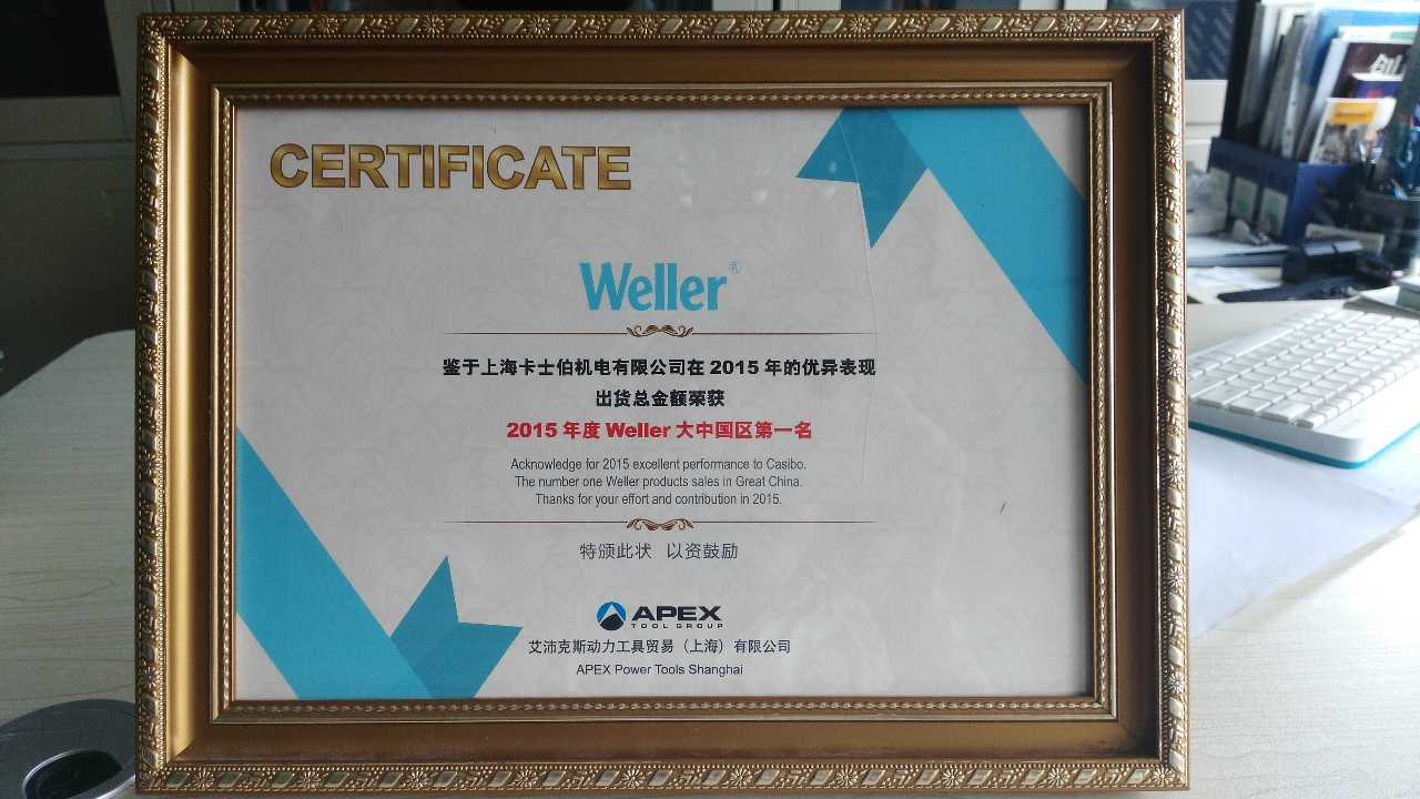 来自汤雷发布的供应信息:... - 上海卡士伯机电有限公司