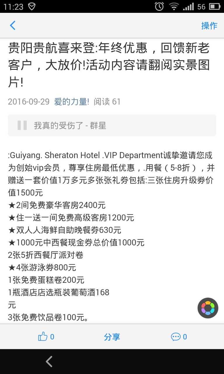 来自周*发布的公司动态信息:... - 贵州百容达进出口贸易股份有限公司