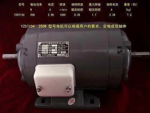 来自张华嵘发布的供应信息:我厂先产的部分电动机... - 北京市金嵘峰电机厂