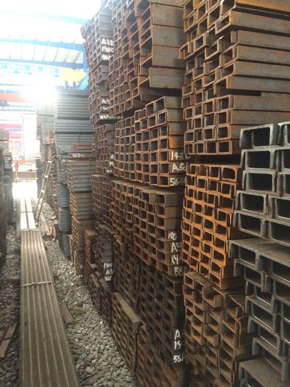 来自何文锋发布的供应信息:我公司专业销售角钢、槽钢、工字钢和H型钢... - 佛山市万添贸易有限公司