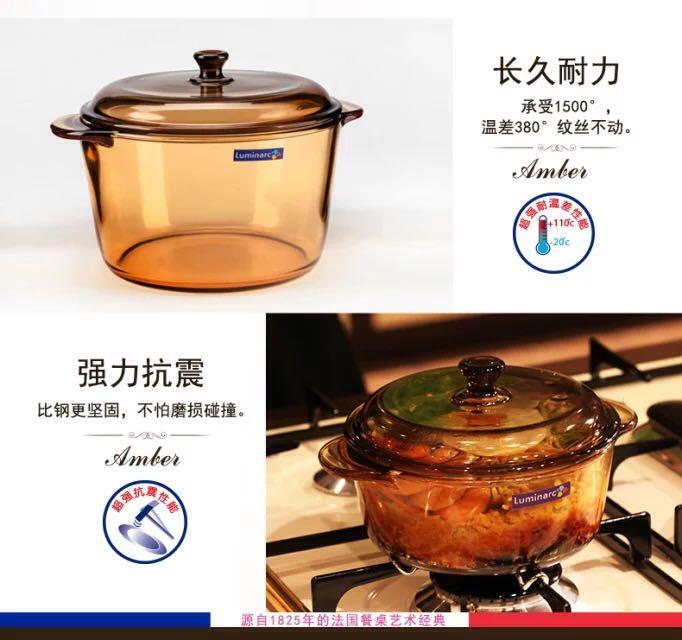 来自何志雄发布的供应信息:给大家推荐一位烹饪高手[疑问]--法国弓... - 深圳市壹道科技有限公司