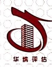 [工商信息]阳江市华纳土地房地产评估有限公司的企业信用信息变更如下