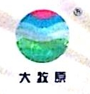 郑州大牧原动物药业有限公司