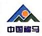 福马振发(北京)新能源科技有限公司