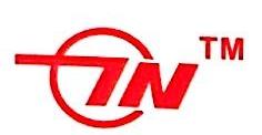 [工商信息]杭州泰诺电子科技有限公司的企业信用信息变更如下