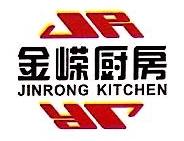[工商信息]成都金嵘厨房设备有限公司的企业信用信息变更如下