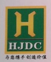 [工商信息]广西贺州市恒基房地产开发有限公司的企业信用信息变更如下
