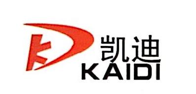 [工商信息]南京凯迪高速分析仪器有限公司的企业信用信息变更如下