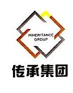 [工商信息]深圳传承投资集团有限公司的企业信用信息变更如下