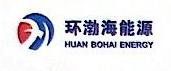 [工商信息]大连环渤海能源交易中心有限公司的企业信用信息变更如下