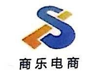 [工商信息]杭州商趣科技有限公司的企业信用信息变更如下