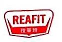 [工商信息]杭州雷龙健身有限公司的企业信用信息变更如下