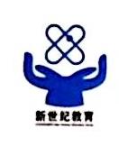 重庆华教教育信息咨询服务有限公司