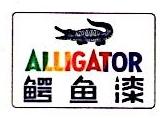 重庆希杉贸易有限公司