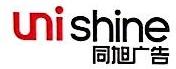[工商信息]广州同旭广告有限公司的企业信用信息变更如下