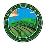 [工商信息]江西祥秀生态农业有限公司的企业信用信息变更如下