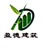 广州盈德建筑工程有限公司
