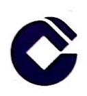 [工商信息]中国建设银行股份有限公司安远支行的企业信用信息变更如下