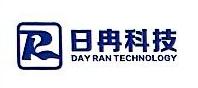 湖南日冉科技有限公司