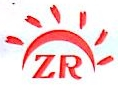 [工商信息]绍兴县展日纺织品有限公司的企业信用信息变更如下