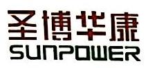 [工商信息]上海圣博华康企业管理有限公司的企业信用信息变更如下