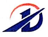 [工商信息]莆田市新德希电子有限公司的企业信用信息变更如下
