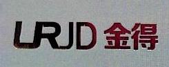 深圳市恒德盛通讯科技有限公司