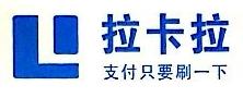 [工商信息]广州星远信息科技有限公司的企业信用信息变更如下