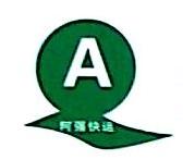 东莞市阿强货运有限公司