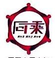 福州同乘电子商务有限公司