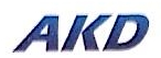 [工商信息]北京爱科迪通信技术股份有限公司的企业信用信息变更如下