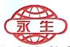 [工商信息]哈尔滨市永生摩托车销售有限公司的企业信用信息变更如下