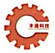 海宁丰通纺织机械科技有限公司