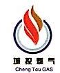 企业头条 : 景洪市进入管道天然气时代