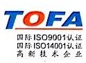 [工商信息]深圳通发双金属材料有限公司的企业信用信息变更如下