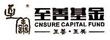 上海至善股权投资基金有限公司宁波分公司