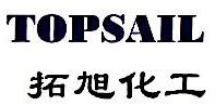 [工商信息]武汉拓旭化工有限公司的企业信用信息变更如下