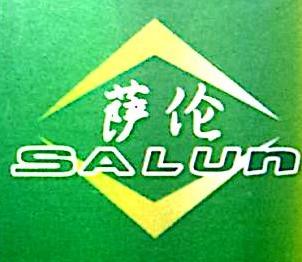 [工商信息]台州萨伦汽车部件有限公司的企业信用信息变更如下